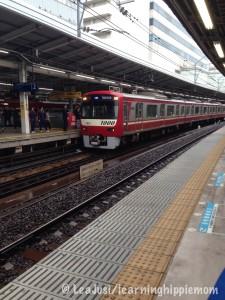 Local train in Tokyo, Japan